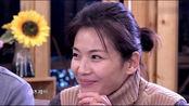 《亲爱的客栈2》客栈小故事:杨紫成搞怪担当,灵魂献唱趣事多