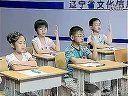 新课程小学数学公开课精品课例视频\\可能性 生活中的推理有几枝铅笔..._02