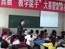 YK小学三年级语文优质示范课《儿童和平条约》_张鸥_05.flv