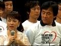 080714 心系四川慈善演唱会 群星合唱《明明白白我的心》、《祈祷 ~竹田の子守歌》