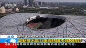 北京:多彩亚洲·亚洲文化嘉年华-高新技术助力电视转播不漏掉精彩