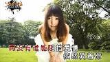 吴鑫桐-太阳雨MTV