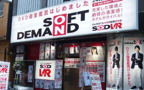 【VR一分钟】日本东京首家成人VR网吧开业 一小时收费33元