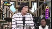 天王猪哥秀-20150830