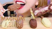【evlin】麦格纳姆冰淇淋*木桶*(软脆的吃的声音)不说话埃夫林-(2019年8月11日20时48分)