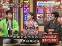 男女纠察队-20100327-北村一辉、宫迫
