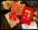 周游结婚喜宴2011.9.10