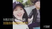 刘强东为爱妻卖力划船 奶茶妹赞第一次划得不错-名人名事名言-说人物