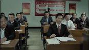 人民的名义:懒政干部学习班,孙连城怒怼李达康