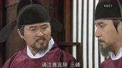 韩剧:好友劝说李成桂解散军队,郑道传要他废黜高丽王,怎么选?