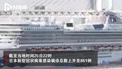 国际奥委会委员:若疫情5月下旬得不到控制,东京奥运会或取消