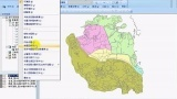 SuperMap杯第十届GIS大赛-银行抵押地价值空间分析1(地图准备)