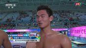 光州男子4×200自由泳接力决赛:中国7分04秒74获得第六
