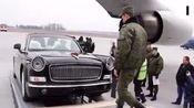 中国出口最贵的车:中国一汽 红旗L5检阅车出口白俄罗斯_1