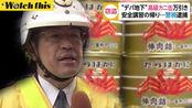 日本警察长官上班商场偷罐头 被抓现行逃跑20米被女警扑到