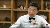 【忘不了餐厅】黄渤谈父亲患病泪奔,这也是参加节目的原因