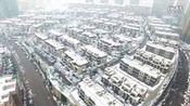 上帝视角!2016年重庆初雪——最美约克郡雪景航拍—在线播放—优酷网,视频高清在线观看