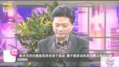 崔永元回应炮轰范冰冰是个误会 最不能原谅的是刘震云和冯小刚