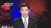 刘志军因受贿滥用职权罪一审被判死缓