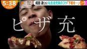 2020-03-05_はやドキ-成田凌CM【生肉】