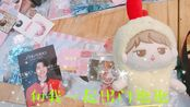 23丨一个短小简练的娃妈日常VLOG(feat.被喜茶和茶颜悦色吸引而放弃的8SHOTS冰美式实测)