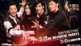 终于迎来《中国好声音》,7.19首播,这两位新实力导师等你!
