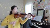 With Piano | Gavotte by J.Becker 加沃特舞曲(贝克尔) | 铃木小提琴第三册