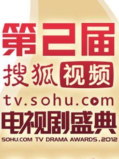 电视剧盛典(综艺)