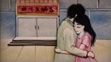 《不仅仅是喜欢》孙语赛、萧全大街小巷都在唱