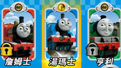 托马斯小火车和他的朋友们竞速游戏
