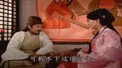 刘陵向东方朔表白,东方朔却另类拒绝,这段是东方朔最惨的一段