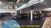4S店回应兰州奔驰女车主:如是车辆质量问题,可以无条件退换!
