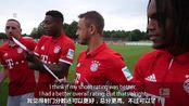 FIFA 17—拜仁