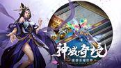 《圣墟》正版手游战斗视频首曝 巅峰玩法全面开启