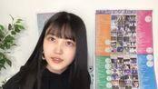 久保 史緒里(乃木坂46) (2020年03月09日17時00分45秒)