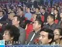 绿色中国:首届影视人医疗公益晚会在京举行[www.kan2345.com]WXT8