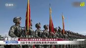 建军90周年阅兵:阅兵装备近一半为首次参阅