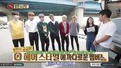 《Section TV演艺通信》BTS遭工作人员爆料
