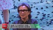"""金城武周冬雨组""""金鱼CP"""" 导演许宏宇称两人难把控!"""