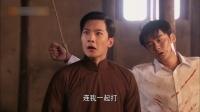 《茧镇奇缘》34集预告片