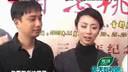 """(http://www.hzqswl.net)""""明星家庭""""拼厨艺"""