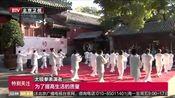 """赏""""九花塔"""",看""""夕阳红""""演出,北京民俗博物馆举办重阳活动!"""