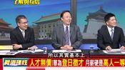 台湾媒体:台湾学生看华为的薪水两眼放光!月薪相当于台湾年薪!