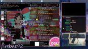 firebat92 | 749pp 99.34%FC +HDDT #3Rank // Chikatto Chika Chika [Sotarks' 3 IQ]