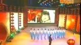 歌舞 团圆中国年(2010)何涛 欧阳慧 陈瑜 迟竞