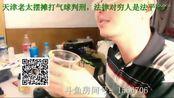 王威时政课(国内之社会新闻)220分钟