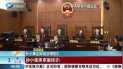 贵州广隆煤矿发生一起媒与瓦斯突出事故,造成14人遇难,2人被困