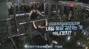 做家务的男人:崔珉焕引体向上做个就就结束了,主持人:一看就没做过运动!