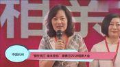 浙江广电名主持更生、范大姐携导师团为单身青年打call