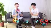 《青春警事》佛系少年魏天浩专访《fun星谈》-最新最热门视频大集合-小狐狸334929798